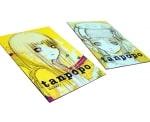 comic_book_tanpopo1