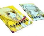 comic_tanpopo1